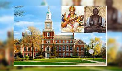 Endowed Chair in Hindu and Jain Studies Established at University of California