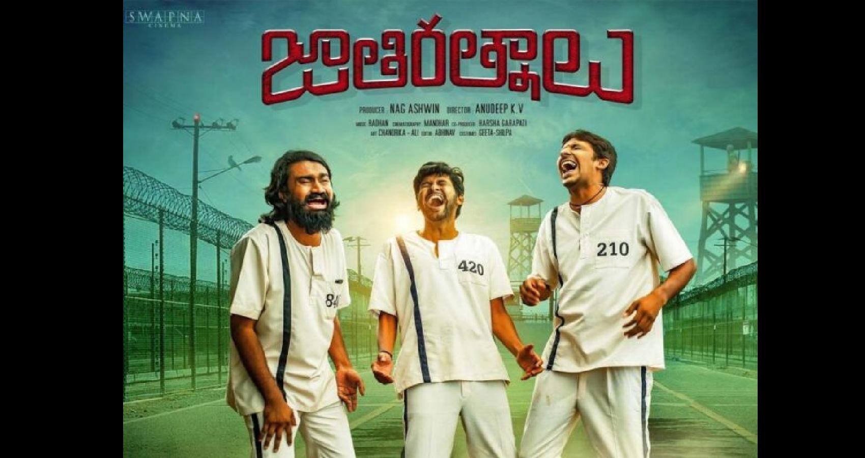Telugu Movie 'Jathi Ratnalu' Scores Big In US Market