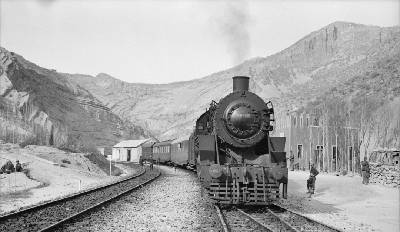 Iranian Railway, Ancient Chinese City Among New UNESCO World Heritage Sites