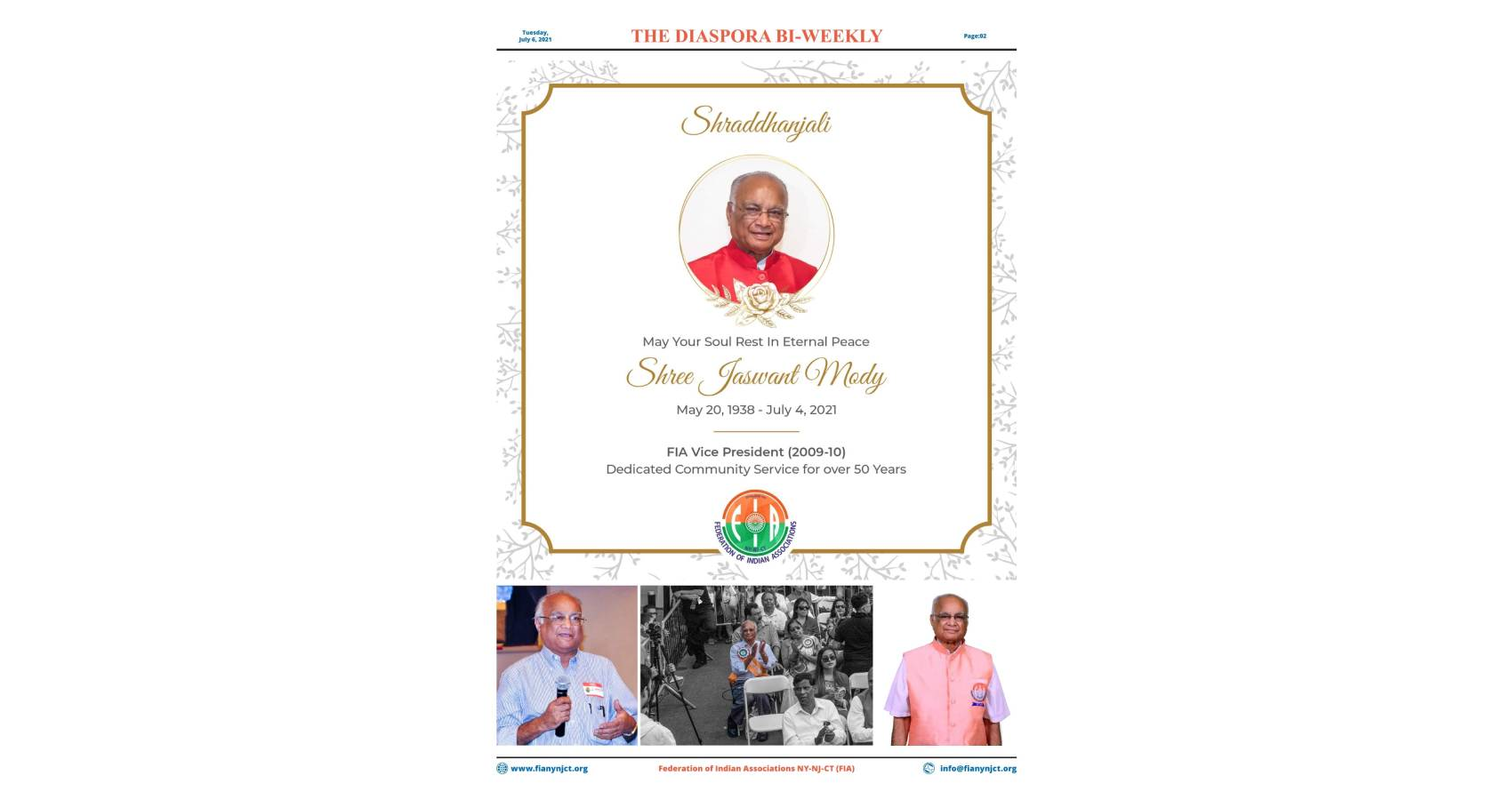 Community Leader Jaswant Mody Dies In Accident In New Jersey