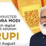 India Launches E-RUPI Digital Payment Platform
