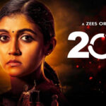 Film, 200 - Halla Ho! To Premiere On August 20th By ZEE5 Global