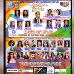 GOPIO New York & NFIA Celebrate India's 75th Independence Day