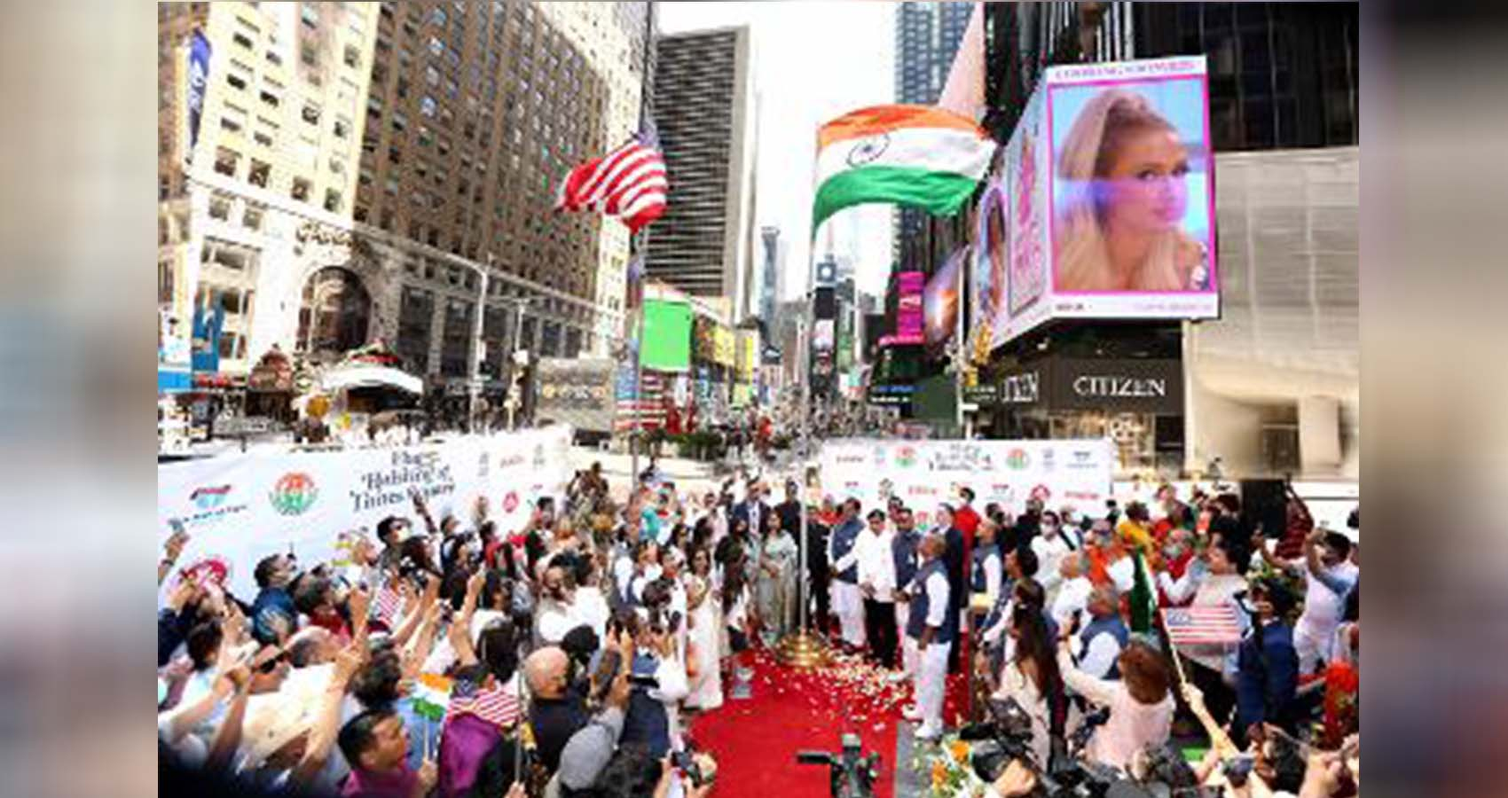 India's Tricolor At Times Square To Celebrate India's 75th Independence Day