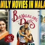 Malayalam Cinema Known For Family-Centred Stories