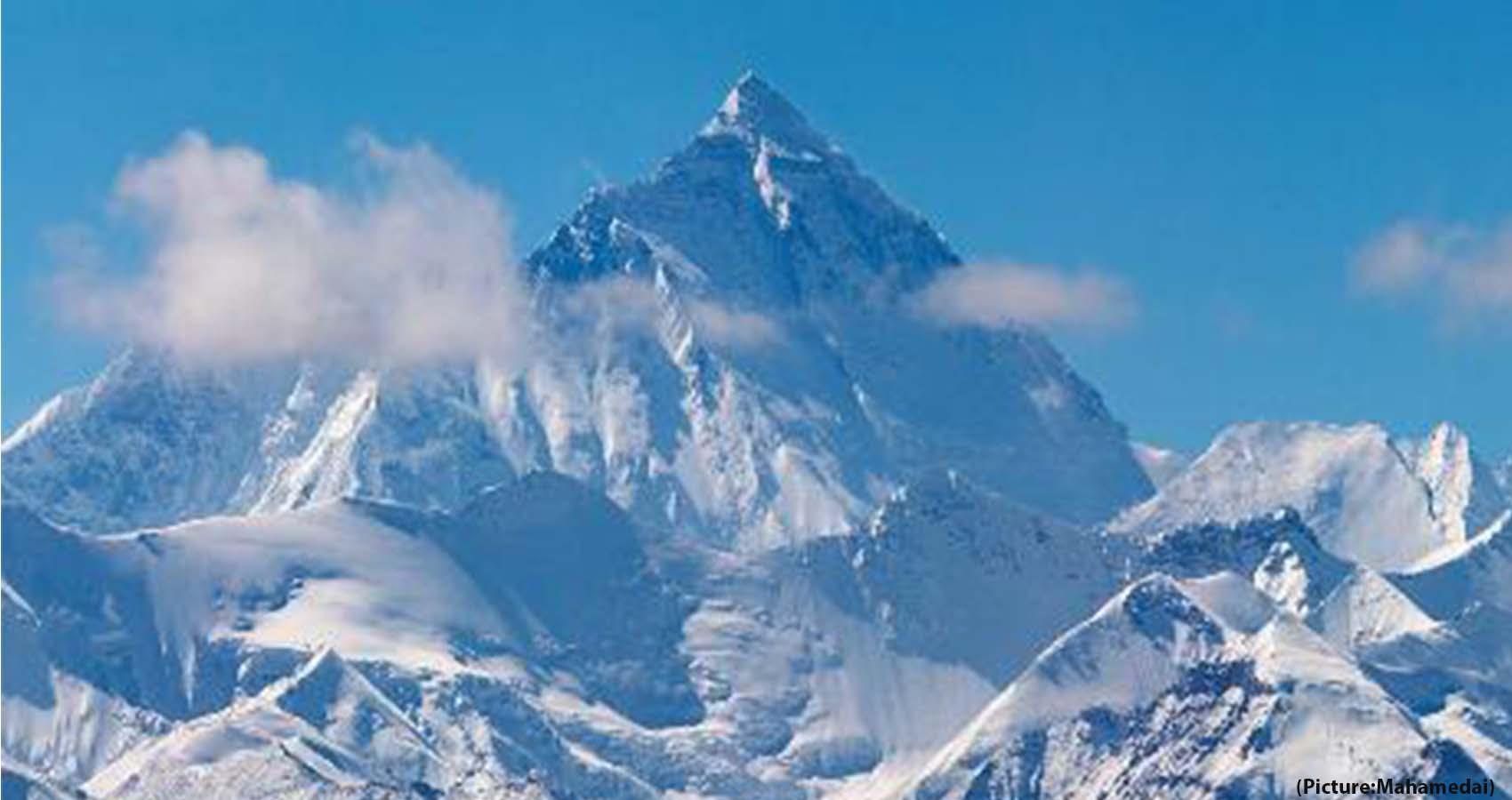 India To Sign Mou With Florida International University On Himalayan Geology